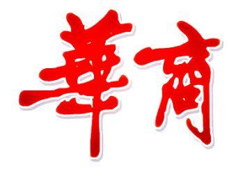 陕西省物业服务收费管理办法公开征集意见 10大亮...