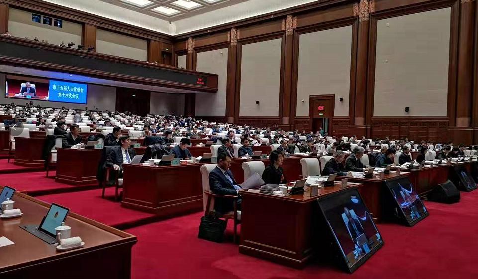 北京市物业管理条例草案一审,这些重点值得关注