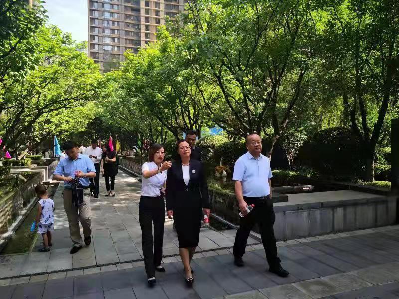 """陕西省""""智慧立法""""暨《陕西省物业管理条例》修订正式启动"""